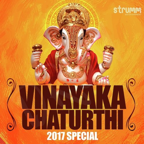 Vinayaka-Chaturthi (2017) Poster Wallpaper Fornt Cover Firstlook CD