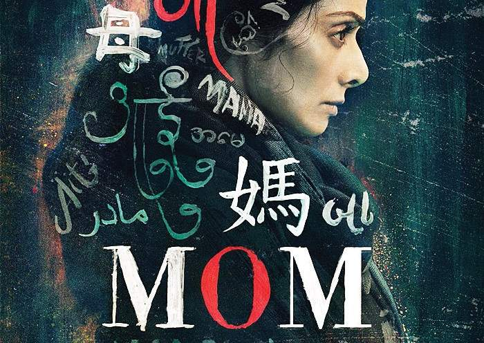 Bollywood movie Mom Box Office Collection wiki, Koimoi, Mom Film cost, profits & Box office verdict Hit or Flop, latest update Budget, income, Profit, loss on MT WIKI, Bollywood Hungama, box office india