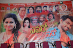 Evaro Thanevaro Audio function photos-thumbnail-cover