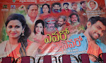 Evaro Thanevaro Audio function photos-thumbnail