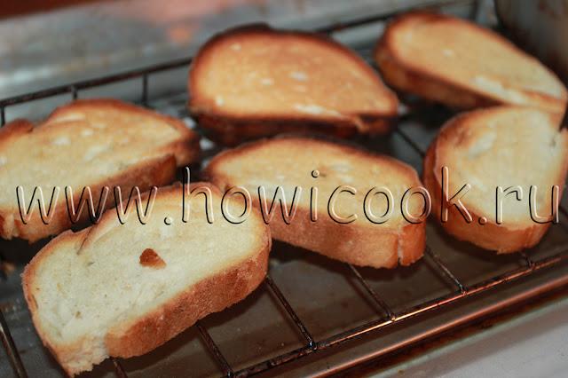 рецепт тартинок со шпротами с пошаговыми фото