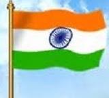 Short Essay on 'National Song of India' In Hindi   'Bharat ka Rashtriya Geet' par Nibandh (100 Words)