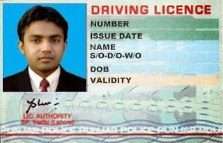 Facebook Proof ID Card | Pak Info Centre