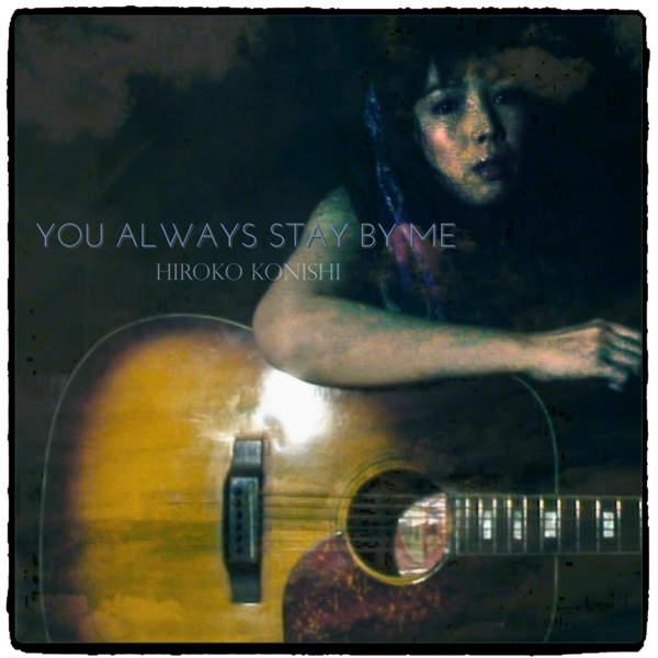 [Single] 小西寛子 – YOU ALWAYS STAY BY ME (2015.12.24/MP3/RAR)