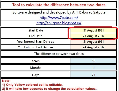 Tool to calculate difference between two dates
