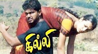 Gilli Movie Scenes | Vijay fights Prakash Ra's goons | Vijay promises to help Trisha