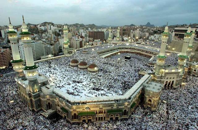 Mesquita em Meca – Arábia Saudita