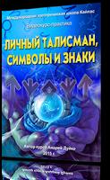 http://duiko.guru/partner/inetalink/talfree