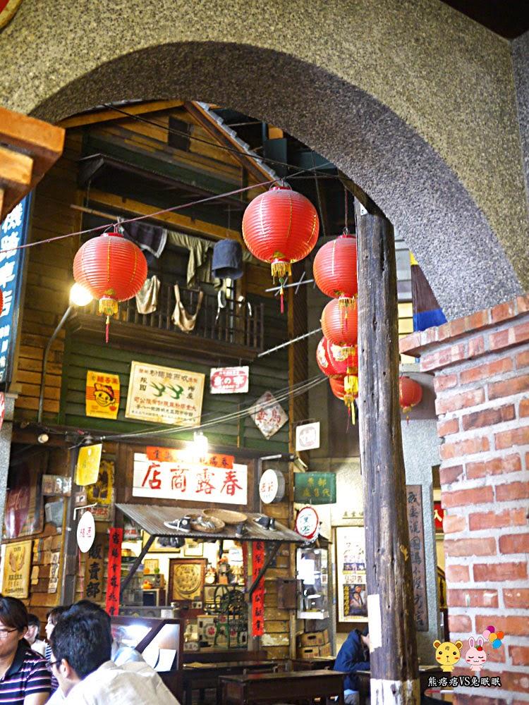 P1240336 - 台中懷舊餐廳│台灣香蕉新樂園濃郁的古早風情味