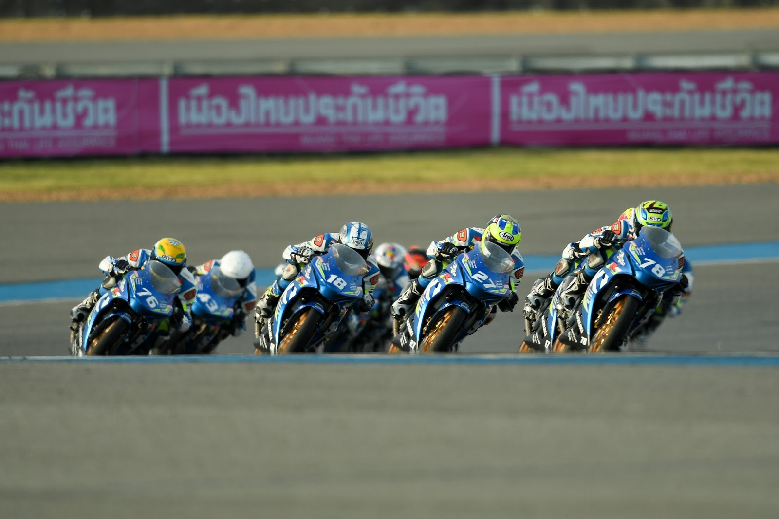 Suzuki Asian Challenge Race1 Album