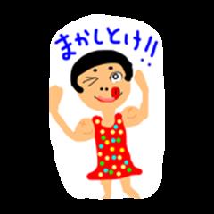 mosimosi