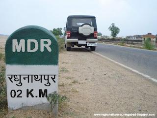 MDR road board of Raghunathpur.