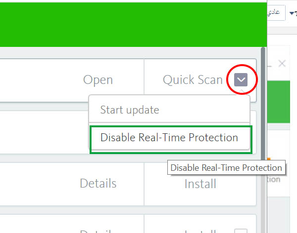 disable real time protection