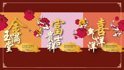 Triple Bonanza this Lunar New Year at Hotel Granada Johor Bahru