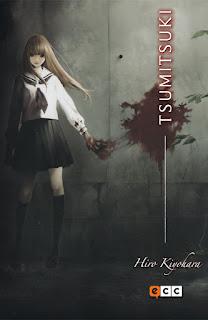 http://www.nuevavalquirias.com/tsumitsuki-manga-comprar.html