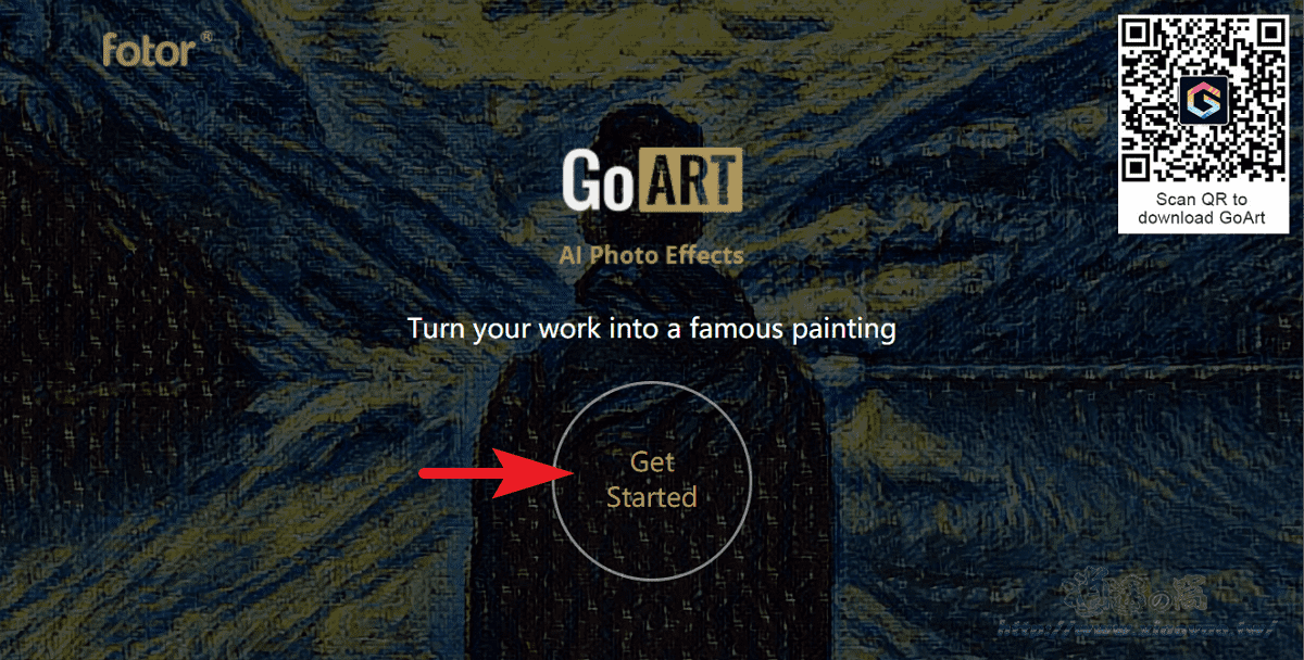Fotor GoArt 照片套用藝術畫濾鏡