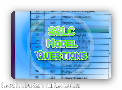 sslc model questions 2017