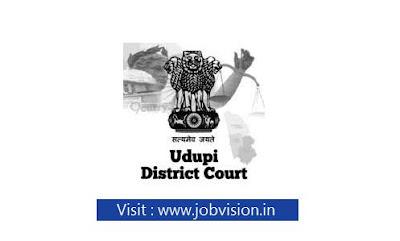 Udupi District Court Recruitment 2018