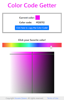 Color Code Getter