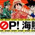 """Mangakas piden """"garantizar derechos civiles"""" ante fuerte ley de derechos de autor en Japón"""