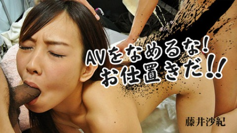 Saki Huji Cocky Amateur Learns a Lesson of AV