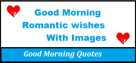 romantic-good-morning-wishes