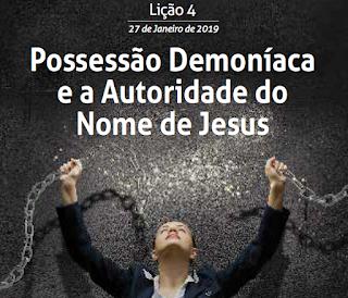 Resultado de imagem para autoridade em nome de Jesus