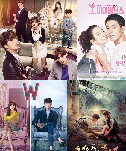 احسن المسلسلات الكورية 6