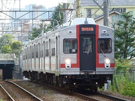【もうすぐ引退!】東急7700系歌舞伎塗装 レアな雪が谷大塚行き(2018年引退)