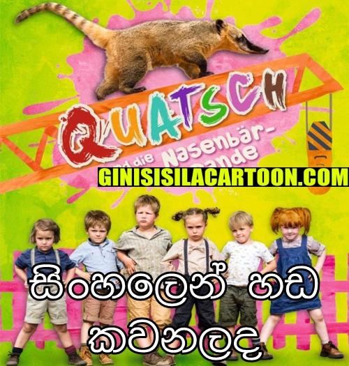 Sinhala Dub - Fiddlesticks (2014)
