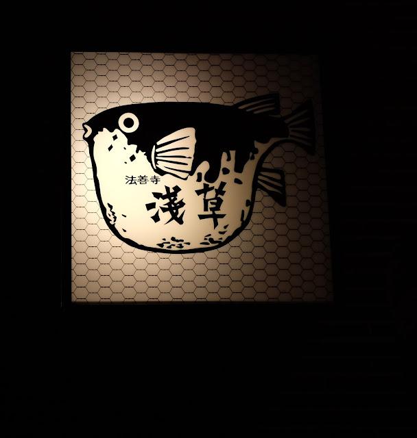 Osaka et son Fugu Le Chameau Bleu - Voyage au Japon