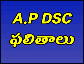 A.P DSC 2018 results merit list