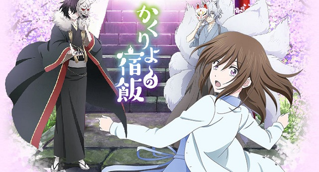 Kakuriyo no Yadomeshi Subtitle Indonesia