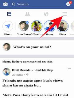 Facebook pending post check kese kare 2