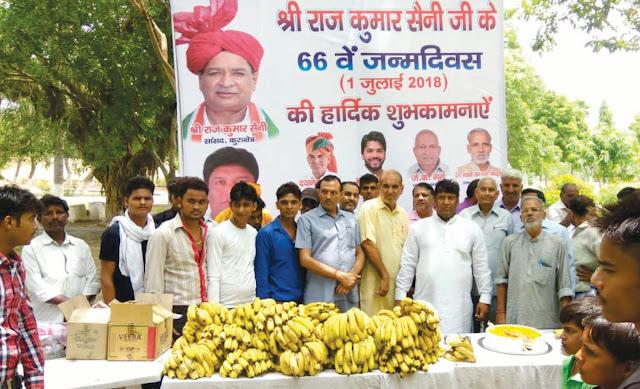 Activists of the Democracy Security Forum celebrate Harshalalas' birthday celebrated by Rajkumar Saini