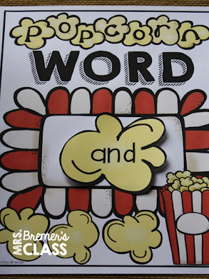 Popcorn Words activity pack featuring 100 sight words, anchor chart, Word Wall, building words activities, writing activities, and more! Editable! Packed with fun literacy ideas and hands on activities. Common Core aligned. PreK-1 #popcornwords #sightwords #kindergarten #wordwork #1stgrade #literacy