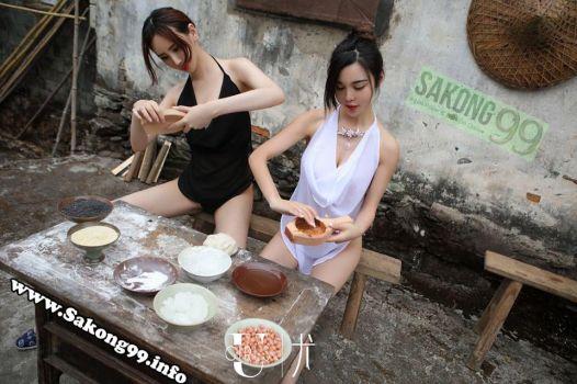Link Alternatif Sakong99 | Situs Judi Online Terkemuka