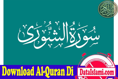 Download Surat Asy Syura Mp3 Full Ayat 1-53 Suara Merdu