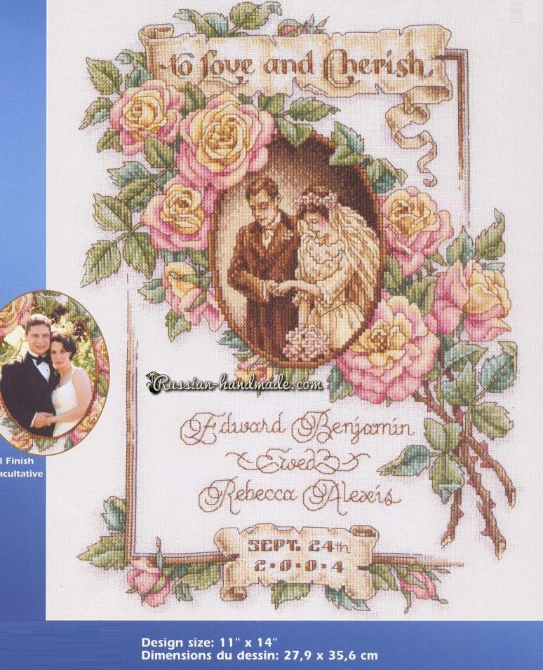 Свадебный сэмплер. В любви и верности (1)