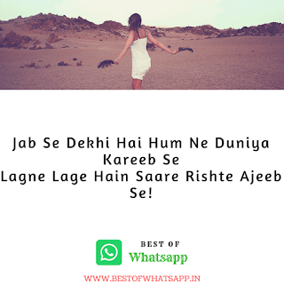 Dard Shayari Whatsapp Status