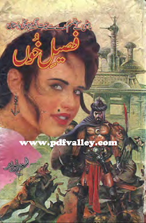 Faseel e khoon by Shameem Naved