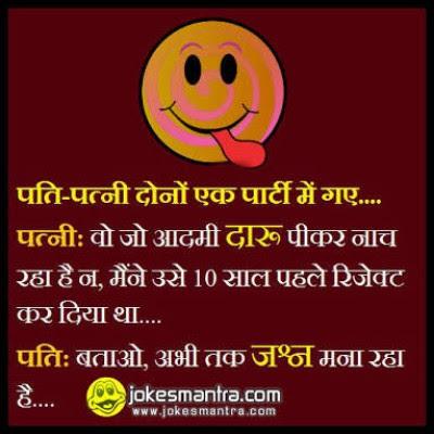 non veg dp for whatsapp