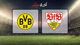 مشاهدة مباراة بوروسيا دورتموند وشتوتجارت بث مباشر 09-03-2019 الدوري الالماني
