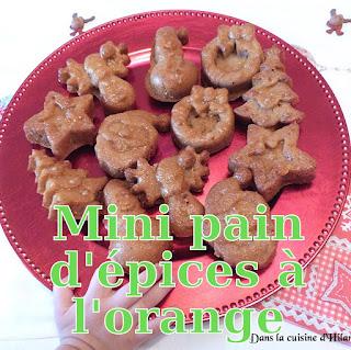 http://danslacuisinedhilary.blogspot.fr/2016/12/pain-depices-orange.html