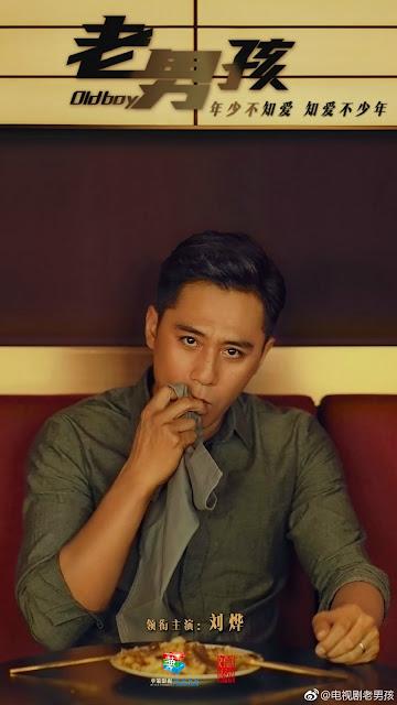 Oldboy Liu Ye