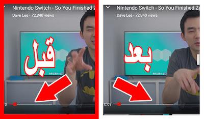 تطبيق Hola Video Accelerator لمشاهدة اليوتيوب بدون انقطاع