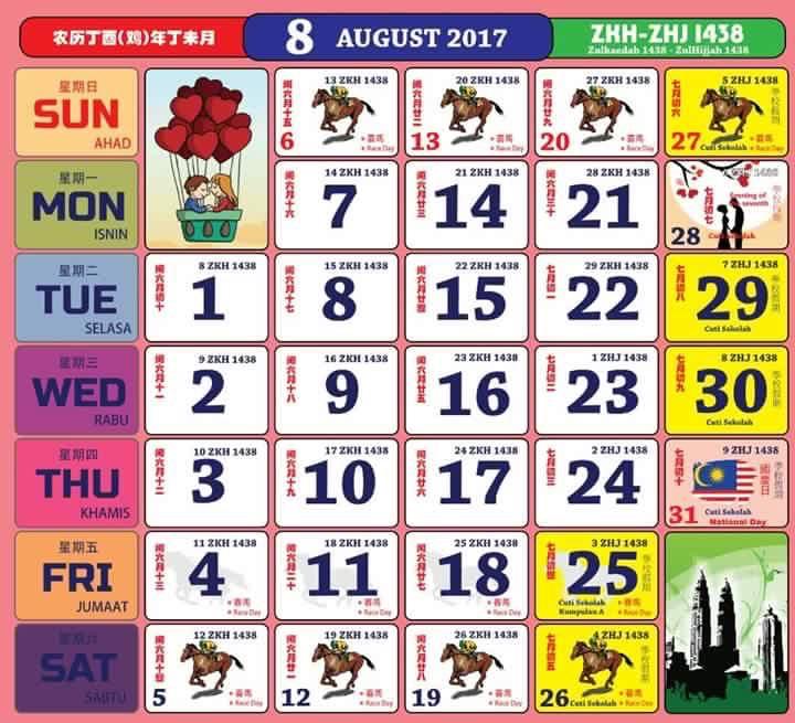 Gambar Kalendar 2017 Berserta Cuti Sekolah dan cuti umum ogos
