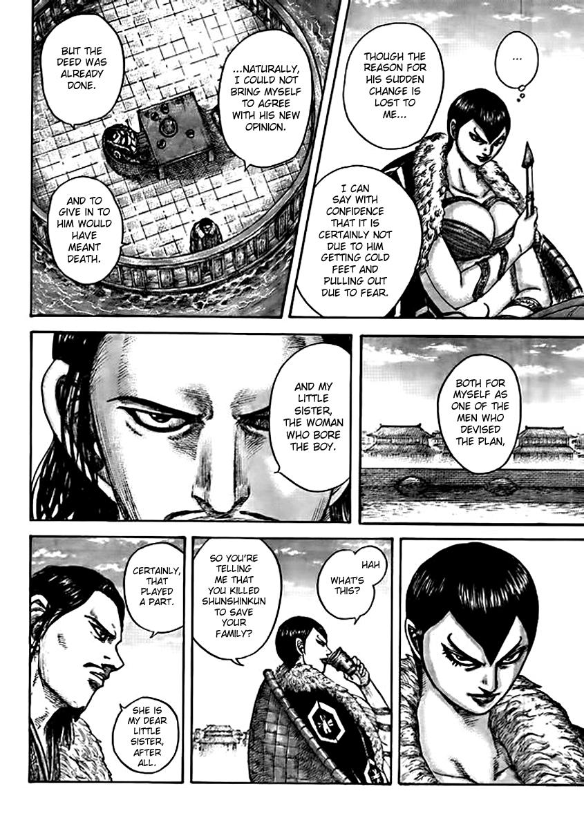 Kingdom - Chapter 445