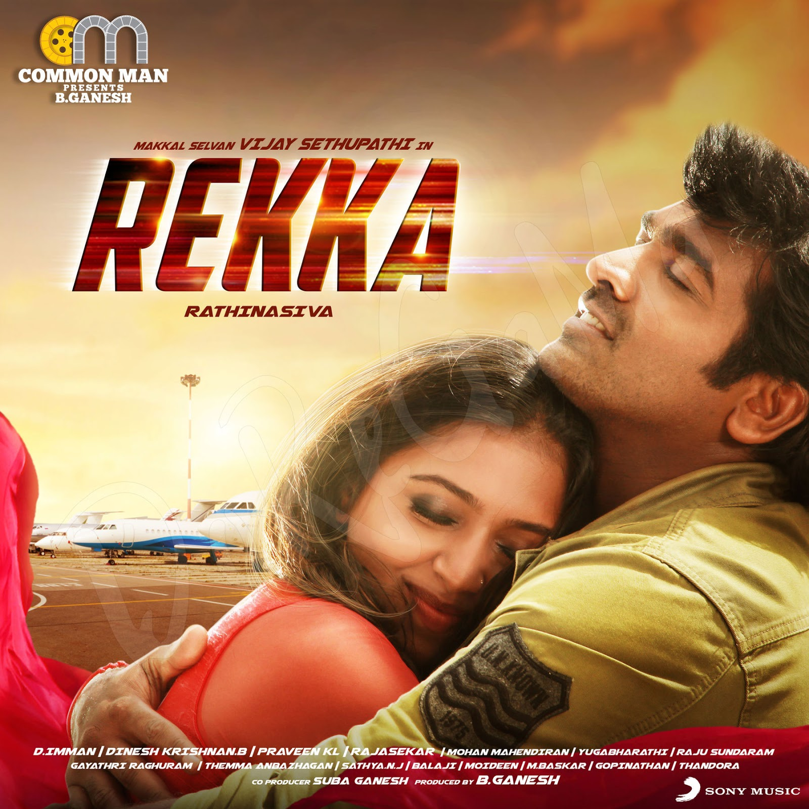 Rekka--2016-Movie-Songs-CD-Front-Cover-Poster-wallpaper-HD