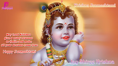shree krishna story in hindi pdf, janmashtami short essay, krishna janmashtami lines, short note on krishna janmashtami, Shree Krishna Janmashtami 2016 Story in Hindi, Importance Of Janmashtami Hindi 2016.